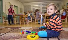 Детский сад 52 севастополь официальный сайт рейтинг хостингов vps vds 2015