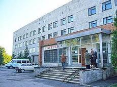 Отзывы о роддоме црб в днепропетровске