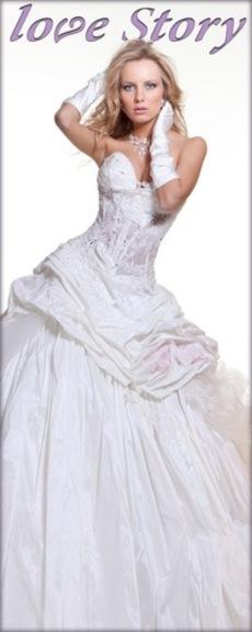 Свадебные Платья Love Story Описание