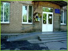 Алтайская краевая клиническая психиатрическая больница эрдмана