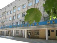 Вторая детская больница ростов на дону адрес