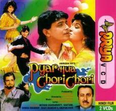 Бесценный подарок индийское кино 56